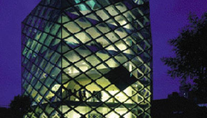 Prada Epicentre in Tokyo, <br>Herzog & de Meuron. 2003