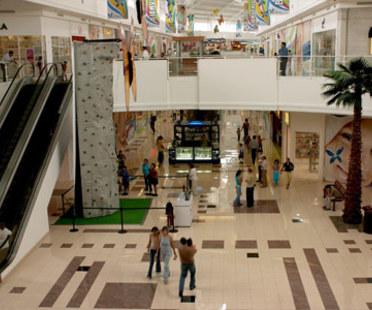 Plaza Cumbres Shopping Centre