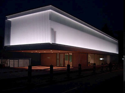 M. A. X. Museo, Durisch AND Nolli Architects. Chiasso. 2005