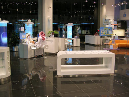 Mobily Shop - Saudi Arabia