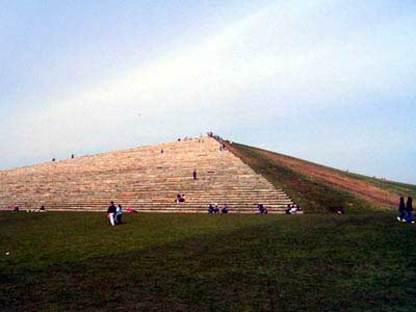 Moerenuma Park, Isamu Noguchi. Sapporo, 1988 - 2005