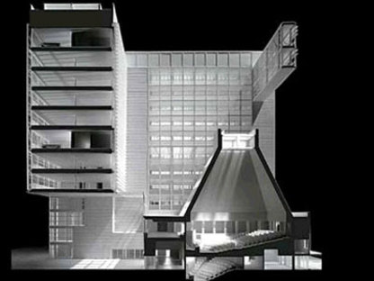 Gregotti Associati. Lombarda Headquarters' bank.<br /> Brescia, Italy. 2004