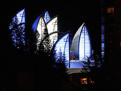 Bergoase wellness centre. Mario Botta. Arosa (Switzerland). 2006