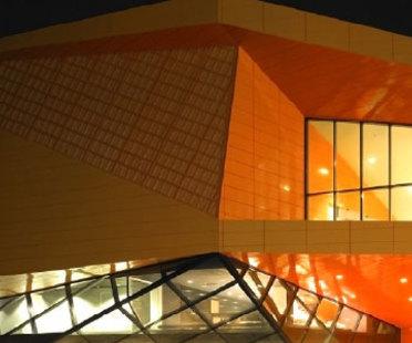 Teatro Agora. Lelystad (Olanda). UNStudio. 2007