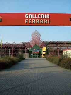 Ferrari Gallery, Maranello, Modena