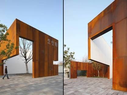 The entrance portal