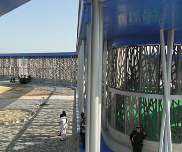A new public school in Cartagena