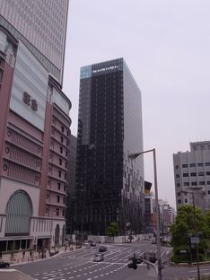 Perrault's Fukoku Tower in Osaka