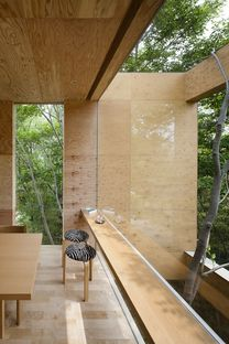 UID: a home between the earth and the sky in Fukuyama