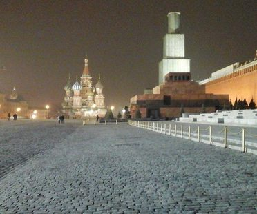 Livegreenblog, Moscow, Mosbuild and meetings