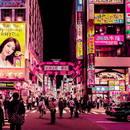 Tokyo's Glow by Xavier Portela
