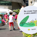 (RE)_Create Taipei, Basurama for Taipei World Design Capital 2016