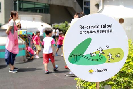 (RE)_Create Taipei, Basurama for Taipei World Design Capital 2016