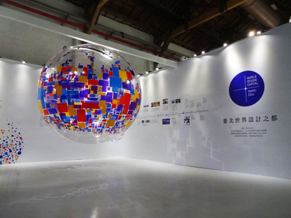 WDC2016 Taipei, International Design Policy Conference