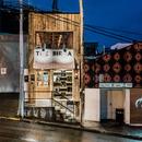 The Birra bar by Hitzig Militello Arquitectos