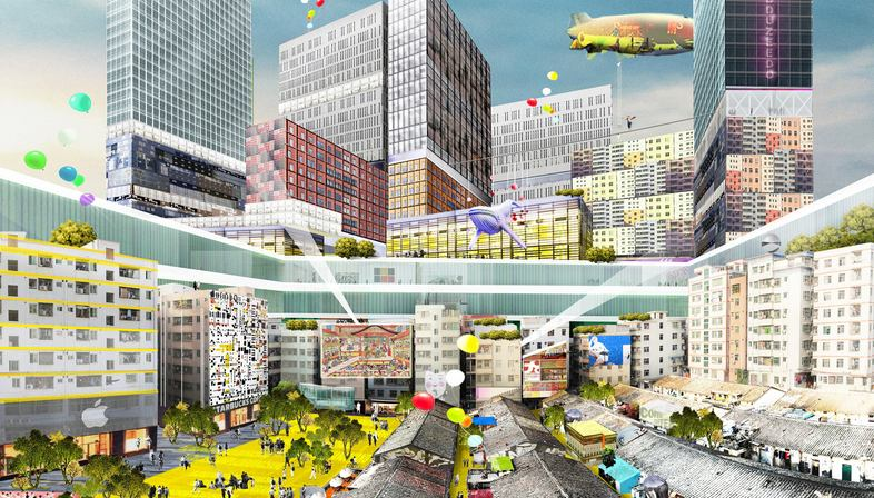 Bi-City Biennale of Urbanism/Architecture UABB2017