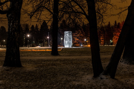 Smog Free Tower by Daan Roosegaarde in Krakow, Poland