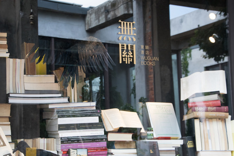 Wuguan Books, an unusual bookstore by Chu Chih-kang Space Design