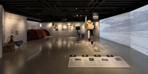 Storytelling and installations, Gamania Antarctica Expedition