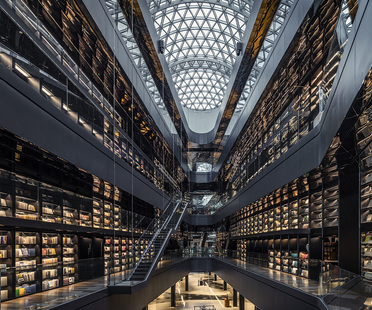 Lafonce Maxone, a book-themed retail complex in China
