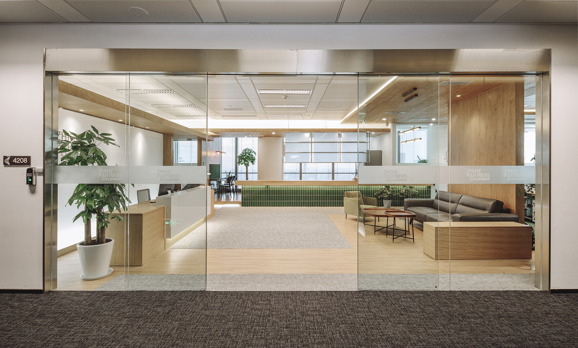 Studio Dotcof For The Zhihe Partners Law Firm Livegreenblog