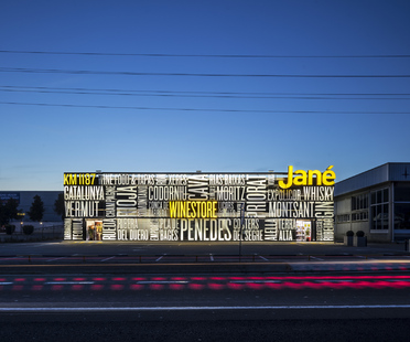Jané Winestore by External Reference with Chu Uroz