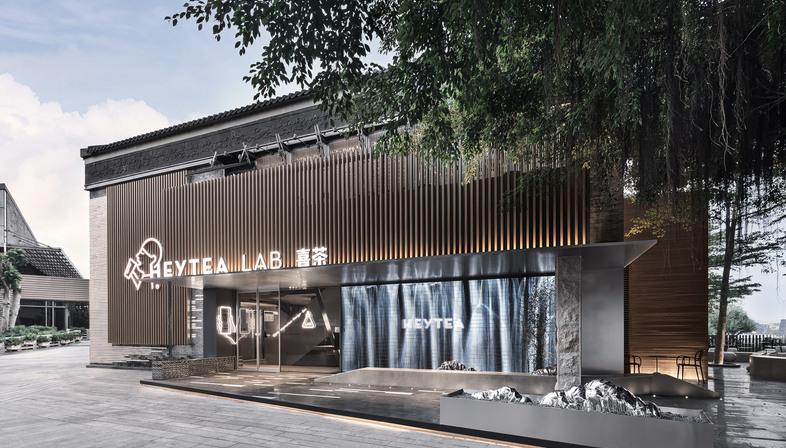 TOMO Design for HEYTEA LAB, Shenzhen