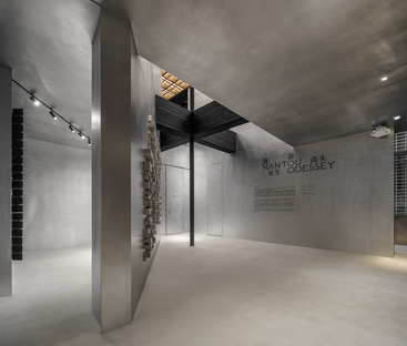 Past and future in the present, Vanke Nantou Gallery by Various Associates