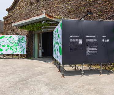 The Law of Beliefs installation at Creative Expo Taiwan 2021