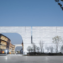 UAD designs new Museum and Library in Jiashan, China