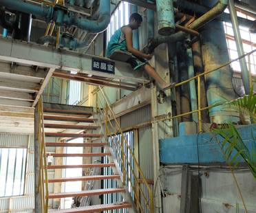 Taitung Ruin Academy, Taiwan, biourban research by C-LAB