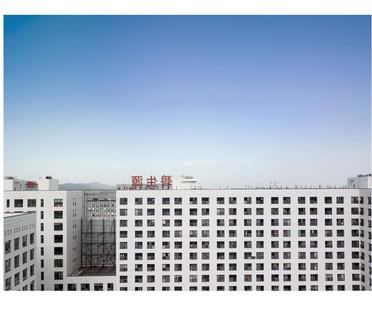 The big cities of Asia. Ceramic façades for XXL buildings