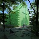 Plastic Green Chapel