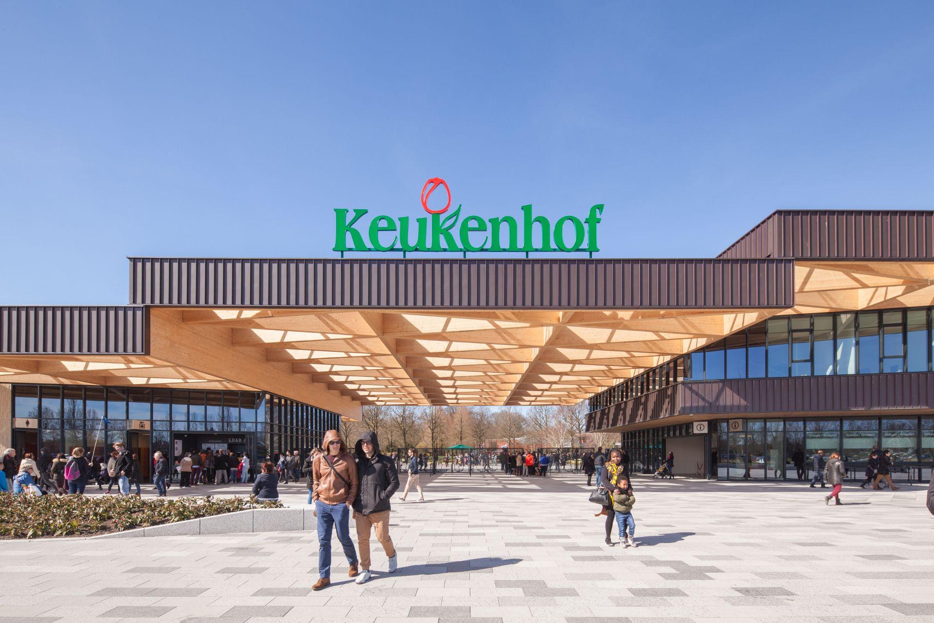 A Wooden Frame For The New Keukenhof Garden Gatehouse
