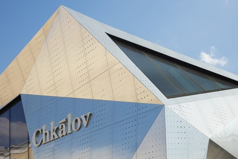 INDarchitect's perforated sheet metal prism in Moscow