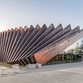 Copper-coated steel girders for BIG's Isenberg School of Management