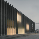 <strong>Barozzi Veiga's brick Lausanne Cantonal Museum of Fine Arts</strong><br />