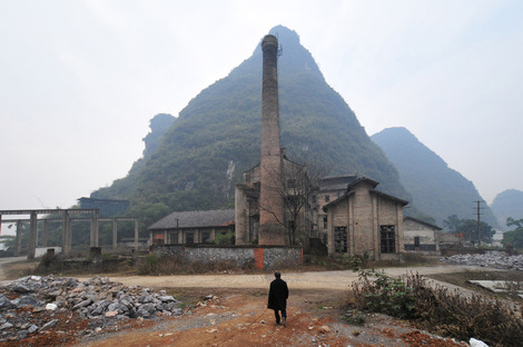 Original Conditions of the Sugar Mill. Image courtesy of Vector Architects.