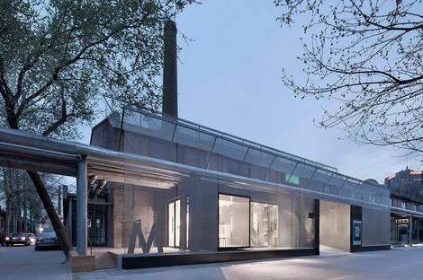 M Woods Enterance Revitalization, Vector Architects. Photo by Xia Zhi.